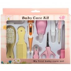 Детский набор для гигиены MirAks HK-5375 (10 в 1)