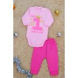 Комплект детский МирАкс КТ-5565-01 Розовый