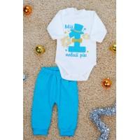 Комплект детский МирАкс КТ-5565-02 Голубой