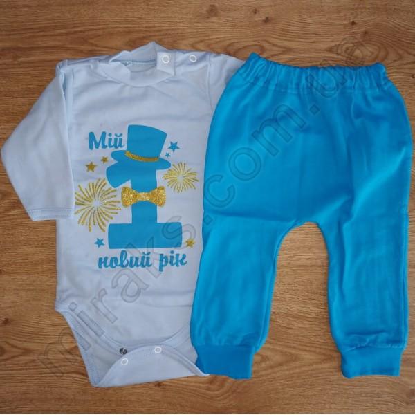 Комплект детский МирАкс КТ-5565-03 Голубой